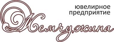 "Ювелирное предприятие ""Жемчужина"""